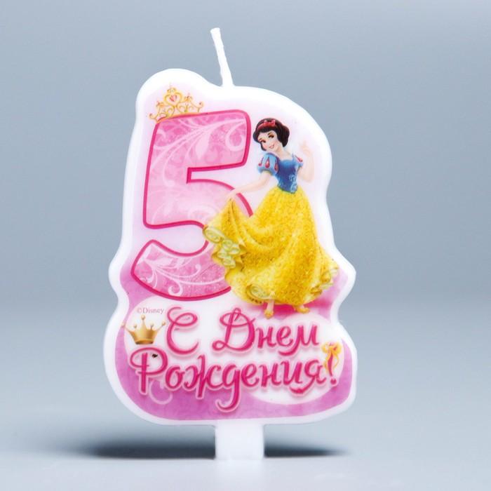 """Свеча в торт Дисней """"С днем рождения"""" цифра 5 Принцессы"""