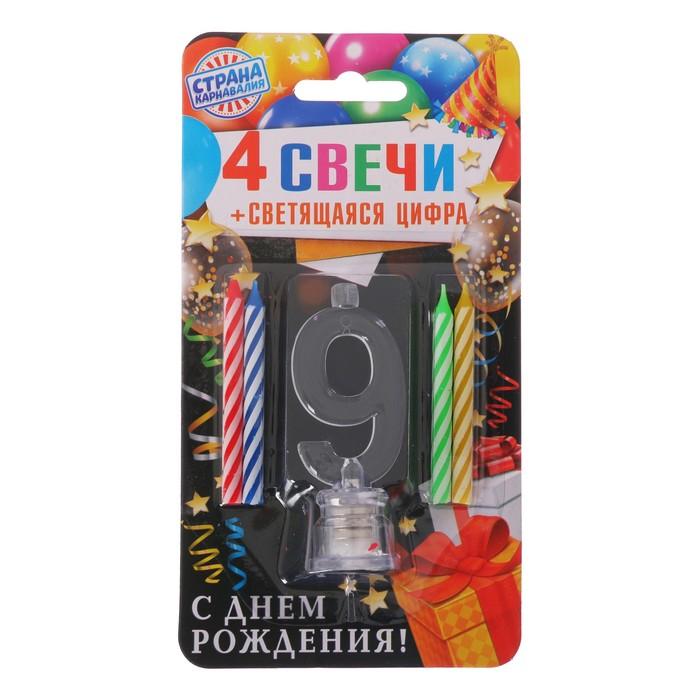 """Набор свечей в торт + световая цифра """"9"""""""