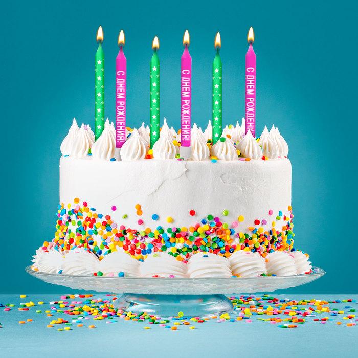 """Набор свечей в торт """"С днем рождения"""""""