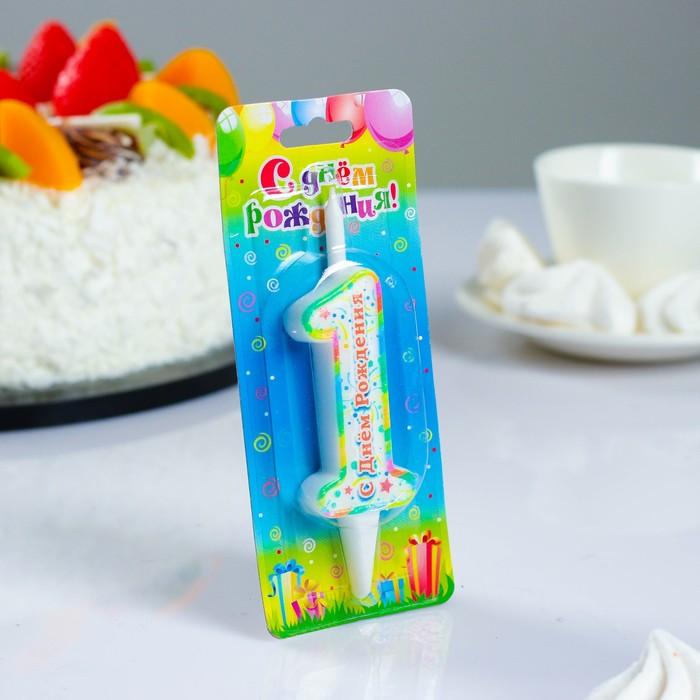 """Свеча для торта цифра """"С Днём Рождения"""" """"1"""""""