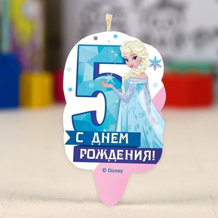 """Свеча в торт цифра Дисней 5 """"С Днем Рождения"""", Холодное сердце"""