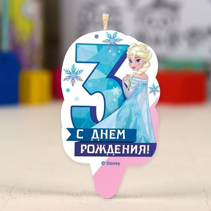 """Свеча в торт цифра Дисней 3 """"С Днем Рождения"""", Холодное сердце"""