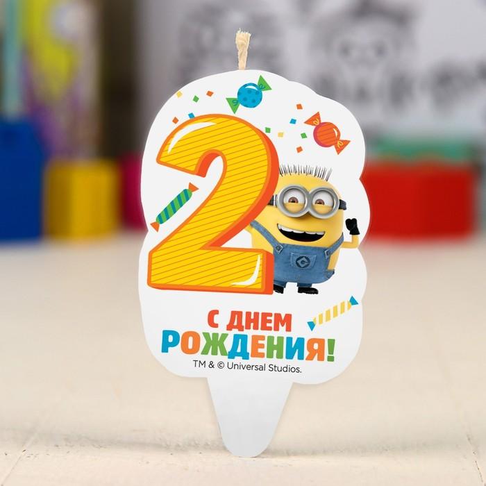 Свеча в торт цифра 2, Гадкий Я, 5 х 8,5 см