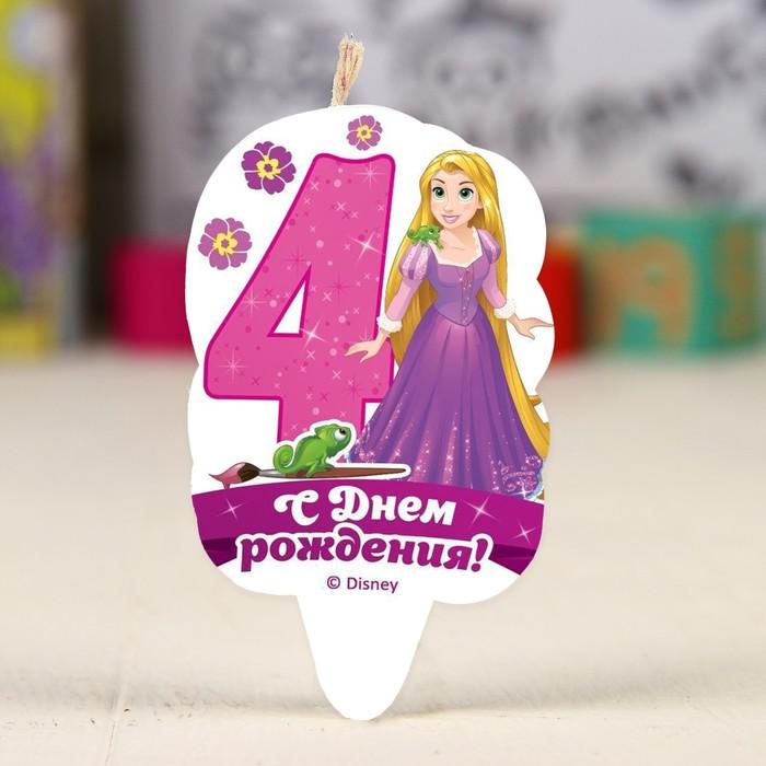 """Свеча в торт цифра Дисней 4 """"С Днем Рождения"""", Принцессы: Рапунцель"""