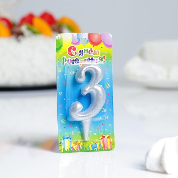 """Свеча для торта цифра """"Серебряная"""" """"3"""""""