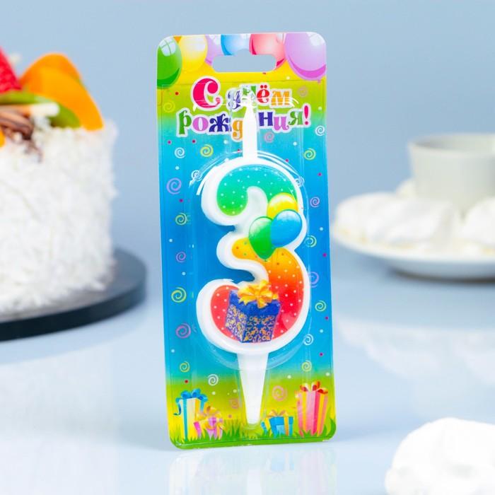 """Свеча для торта цифра """"Подарок""""  3"""