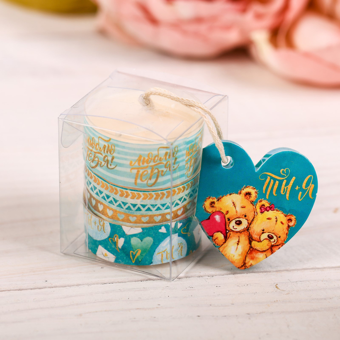Набор чайных арома-свечей «Люблю тебя», 3 шт