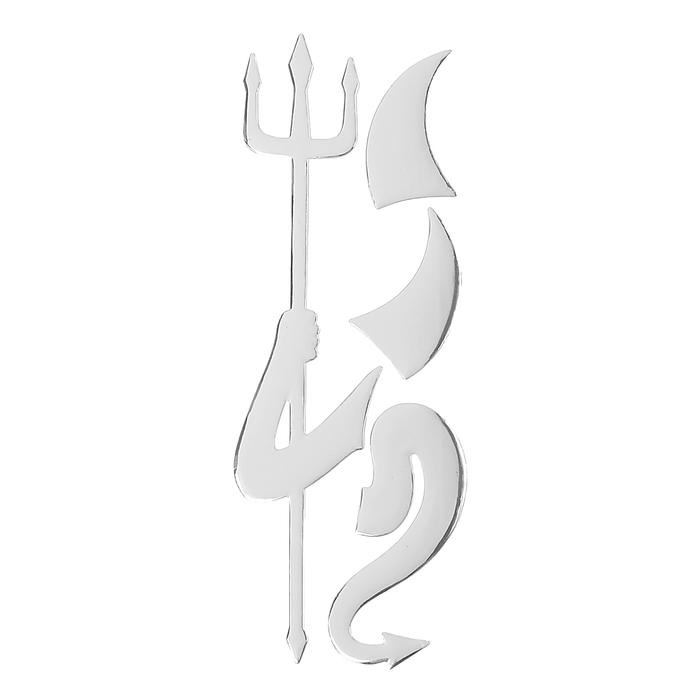 """Наклейка декоративная на автомобиль DA-303-05 """"Демон"""""""