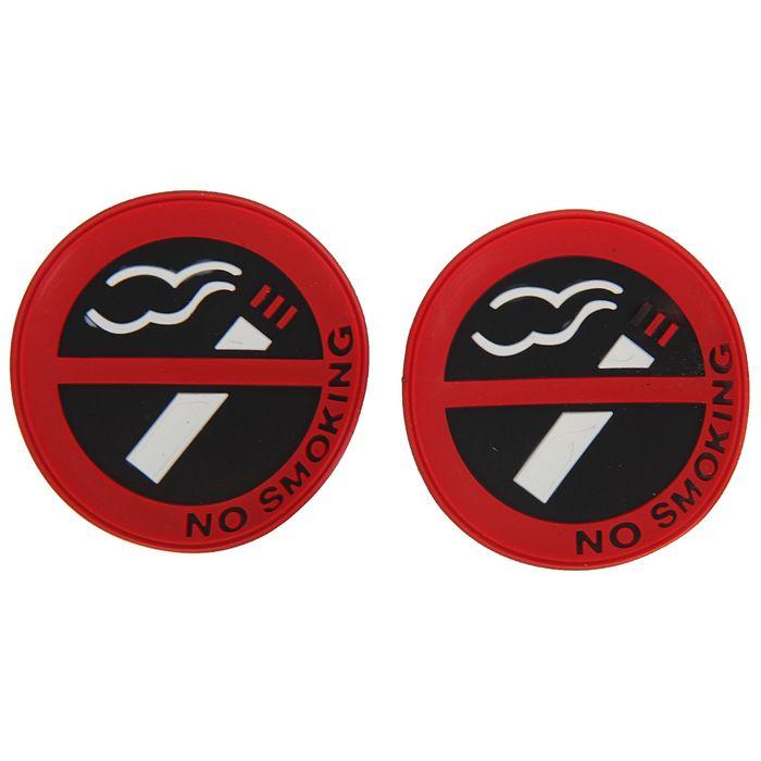 """Наклейка """"No smoking"""", набор 2 шт."""