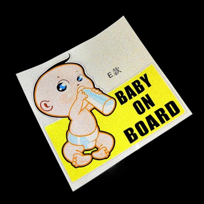 Наклейка на автомобиль Baby on board, светоотражающая, 13,5х13,5 см