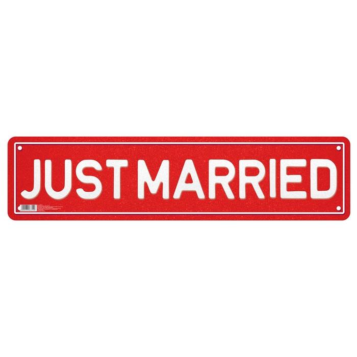 """Наклейка на номер """"Justmarried"""""""