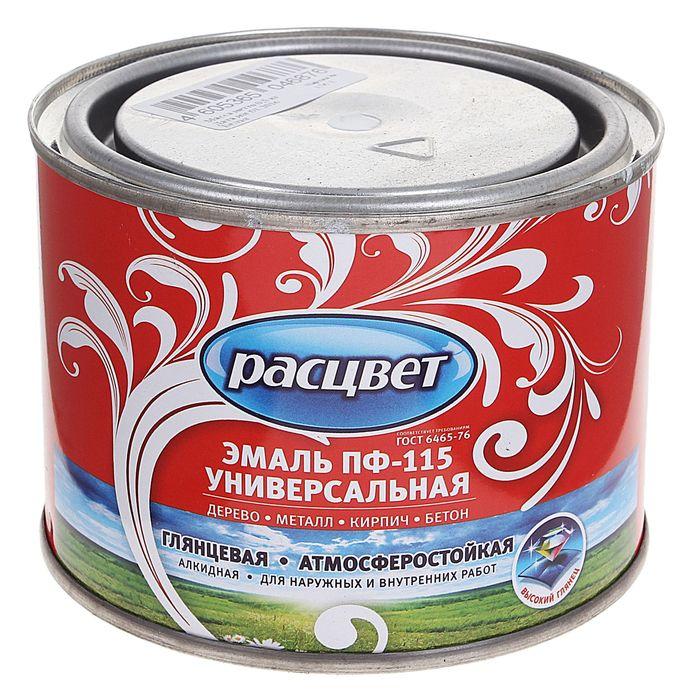 Эмаль Расцвет ПФ-115 белая глянц. 0,5 кг