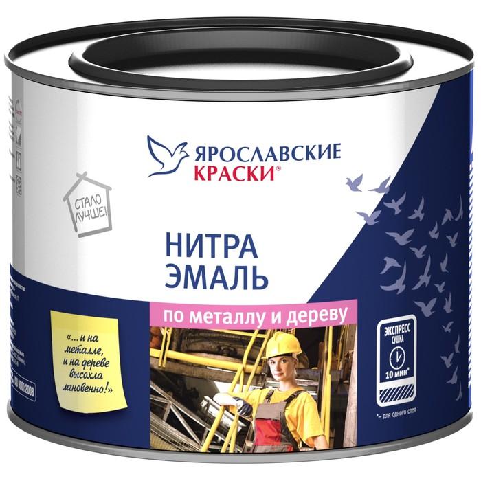 Эмаль НЦ-132 черная, банка 0,7 кг