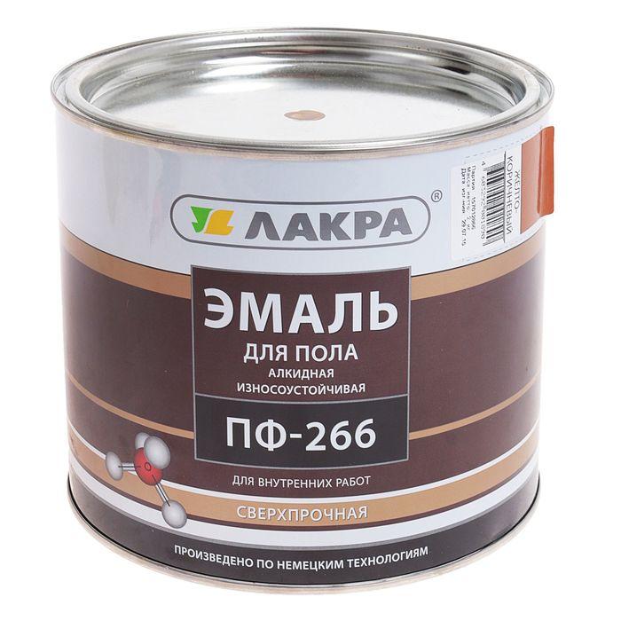 Эмаль ПФ-266  желто-коричневый 2,0 кг