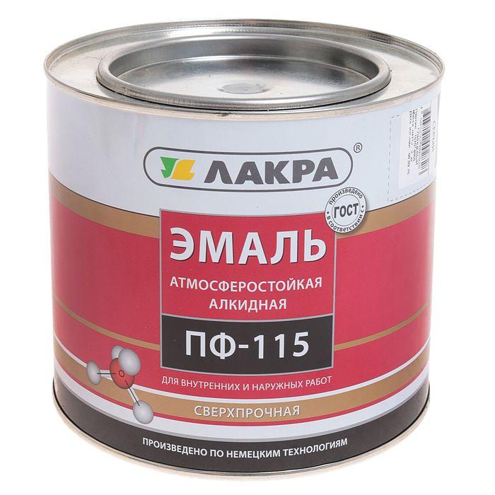Эмаль ПФ-115  серая 2,0 кг