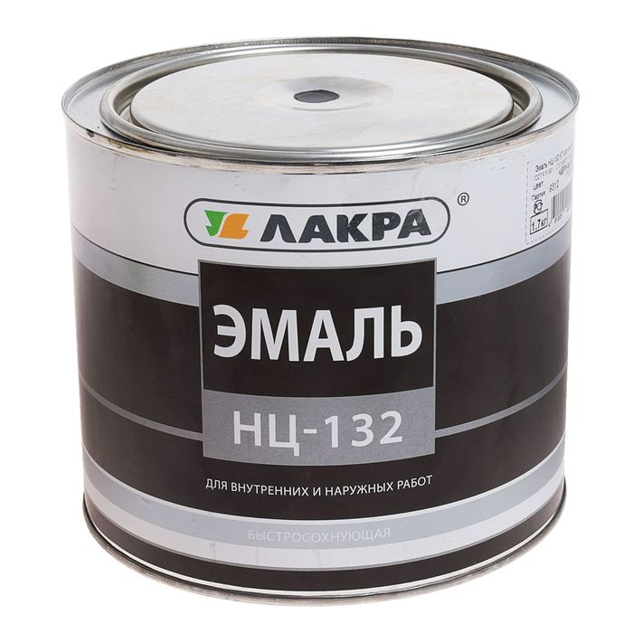 Эмаль НЦ-132  черный 1,7 кг