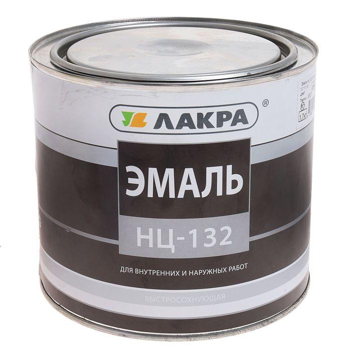 Эмаль НЦ-132  серый 1,7 кг