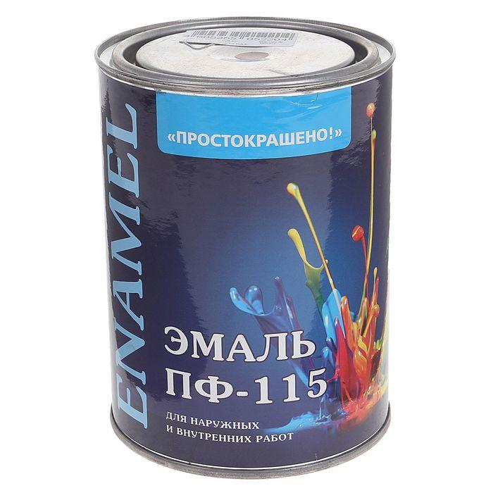 Эмаль ПФ-115 Простокрашено коричневая 0,9 кг