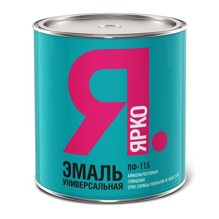 Эмаль ЯРКО ПФ-115 коричневая, банка 2,6 кг