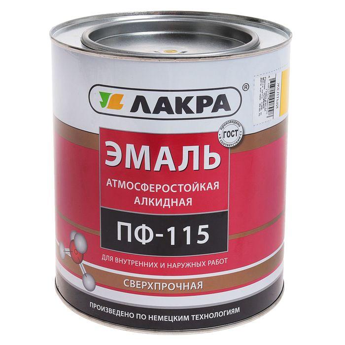 Эмаль ПФ-115  желтый 2,8 кг