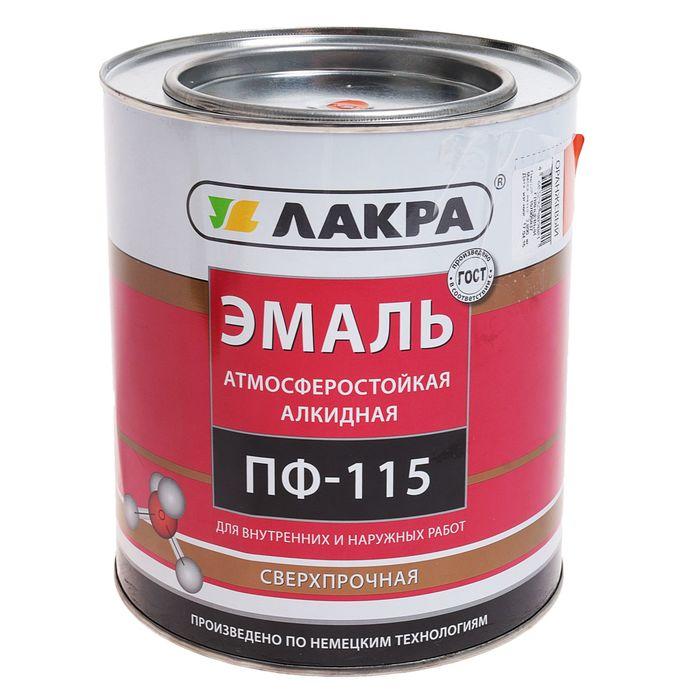Эмаль ПФ-115  оранжевая 2,8 кг