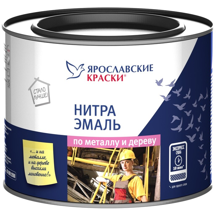 Эмаль НЦ-132 белая, банка 1,7 кг