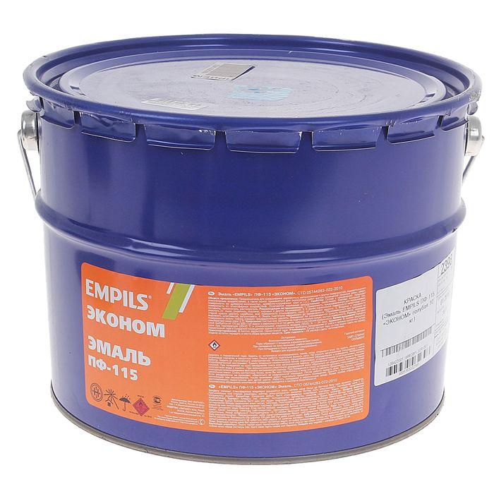 Эмаль EMPILS Эконом ПФ-115 голубая (барабан 10 кг)