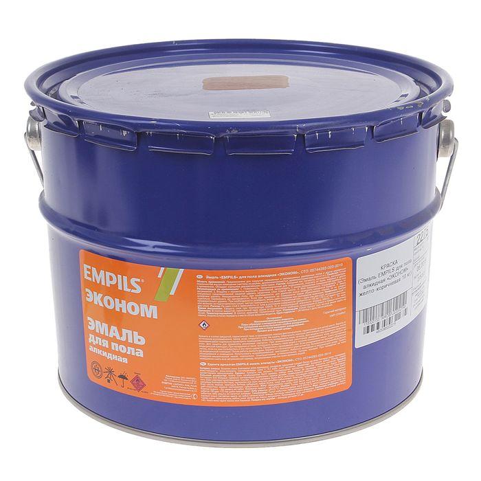 Эмаль EMPILS Эконом ПФ-115 для пола желто-коричн (барабан 10 кг)