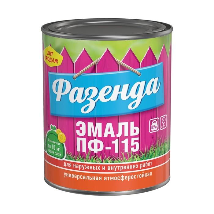 Эмаль ПФ-115 ФАЗЕНДА шоколадная гл 0,9кг ТЕКС