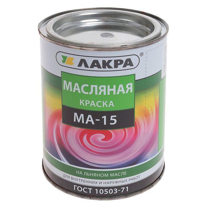Краска масляная МА-15  Лакра Св-серая  0,9 кг