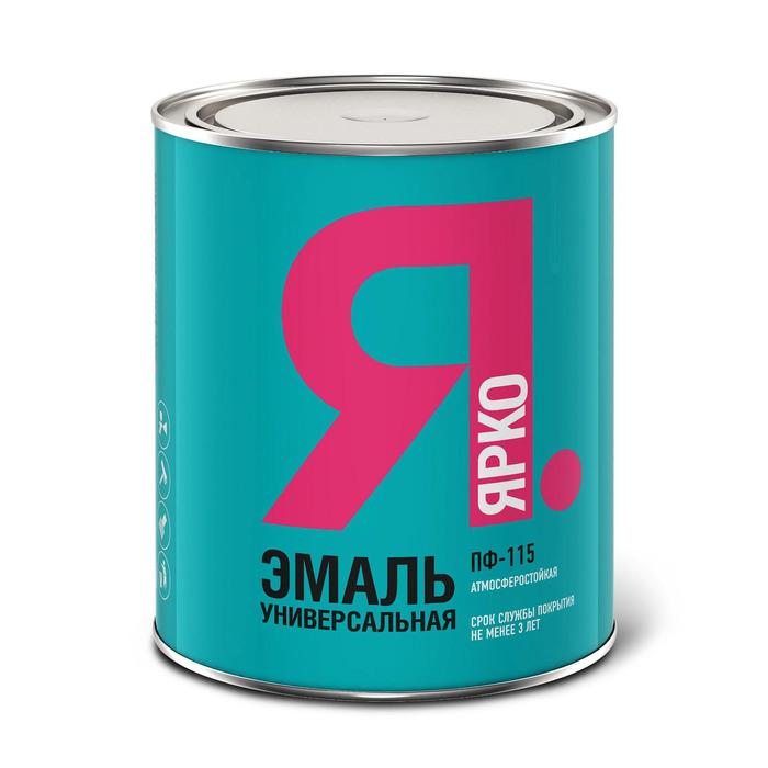 Эмаль ЯРКО ПФ-115 белая матовая, банка 0,8 кг