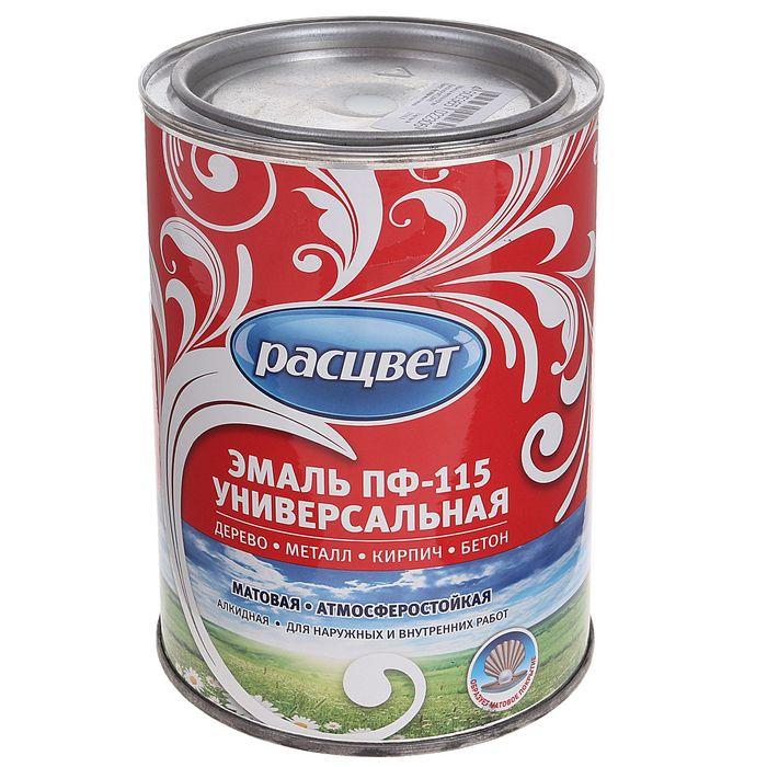 Эмаль Расцвет ПФ-115 белая Матовая 0,9 кг