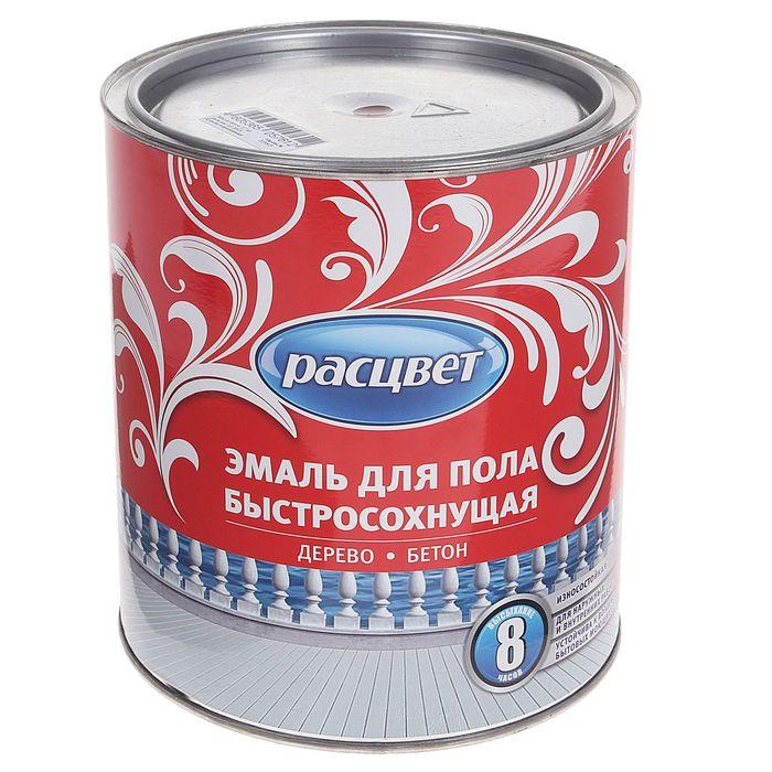 Эмаль Расцвет для пола быстросохнущая красно-коричневая 2,7 кг