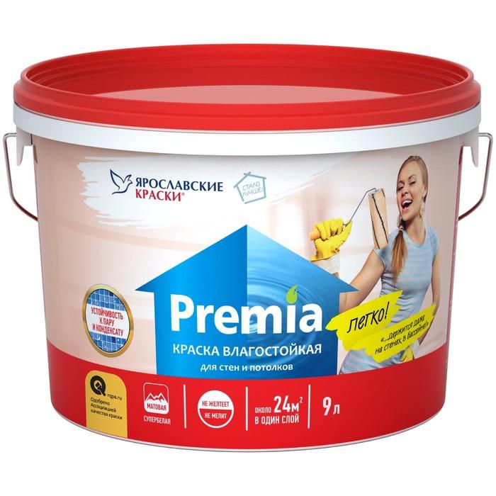 Краска PREMIA для стен и потолков белая влагостойкая, ведро 2,7 л