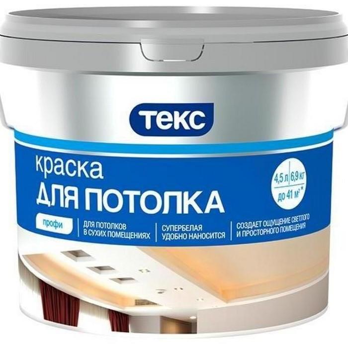 Краска Для потолка ПРОФИ супербелая ТЕКС 9л