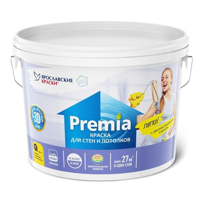 Краска PREMIA для стен и потолков белая, ведро 9 л