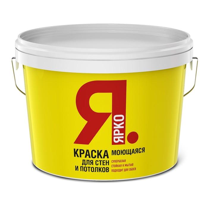 Краска ЯРКО для стен и потолков моющаяся, ведро 14 кг