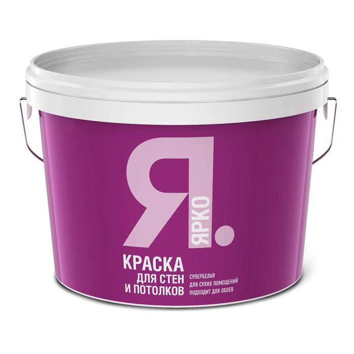 Краска ЯРКО для стен и потолков белая, ведро 28 кг