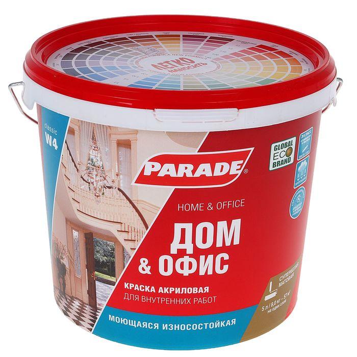 Краска PARADE акриловая W4 интерьерная износоустойчивая бел.мат  5,0 л