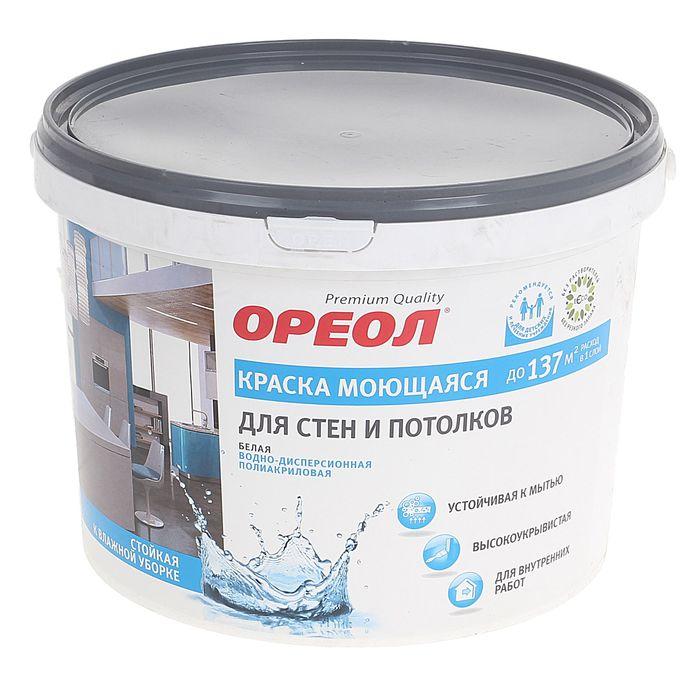 Краска водно-дисперсионная Ореол для внутренних работ моющаяся 13,0 кг