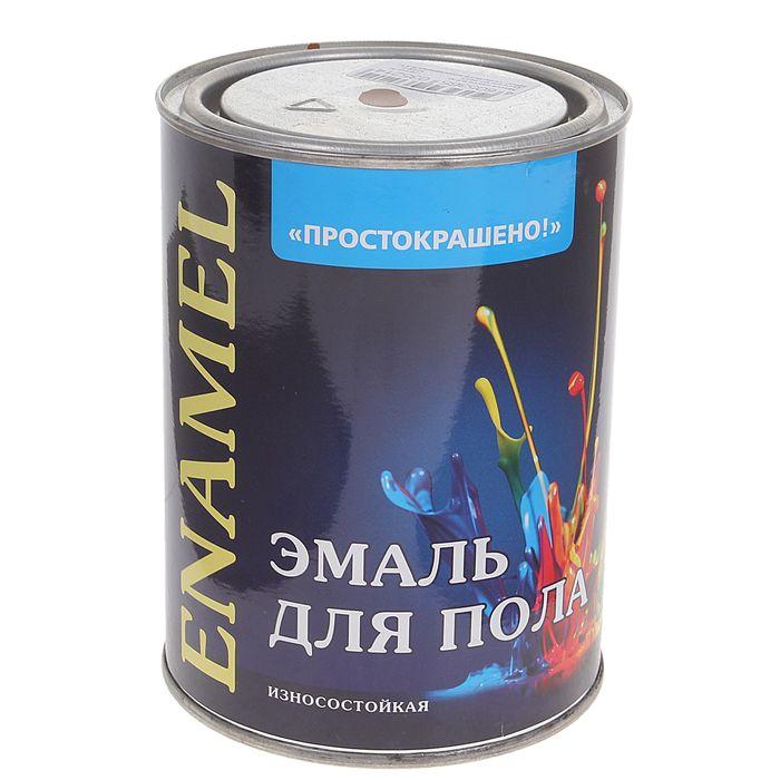 Эмаль Простокрашено для пола золотисто-коричневая 0,9 кг