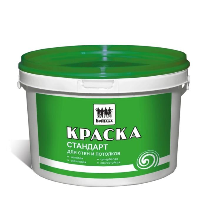 Краска водно-дисперсионная ВДАК «Бригада» для стен и потолков Стандарт влагост., белая 5 кг