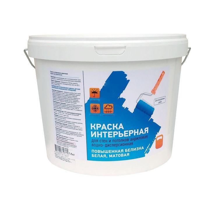 Краска интерьерная ВД-АК 211М для стен и потолков акриловая 9 л (14 кг)