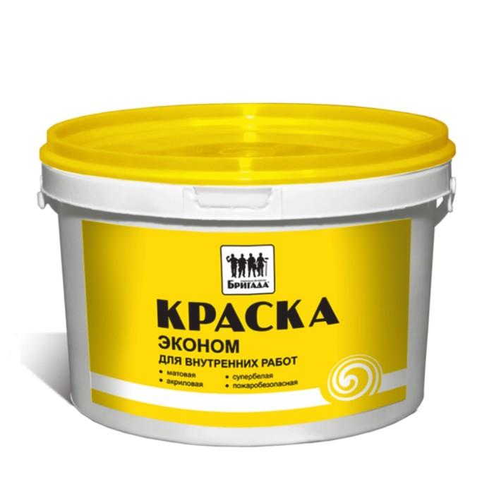 Краска водно-дисперсионная ВДАК «Бригада» для стен и потолков Эконом 14 кг белая
