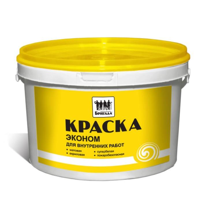 Краска водно-дисперсионная ВДАК «Бригада» для стен и потолков Эконом 2,5 кг белая
