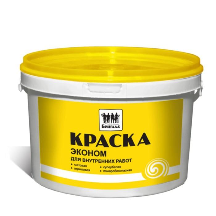 Краска водно-дисперсионная ВДАК «Бригада» для стен и потолков Эконом 5 кг белая