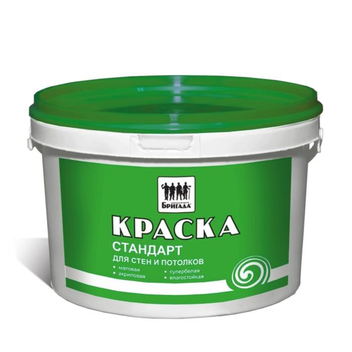 Краска водно-дисперсионная ВДАК «Бригада» для стен и потолков Стандарт влагост, белая 2,5кг
