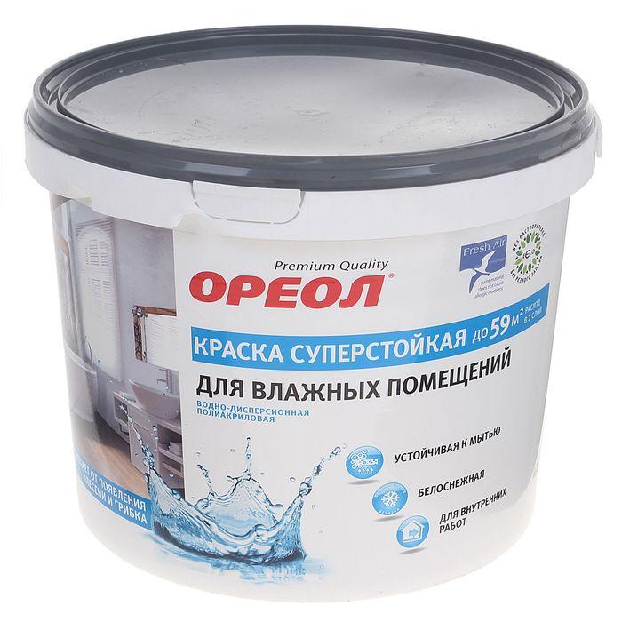 Краска водно-дисперсионная Ореол белоснежная суперстойкая для влажных помещ 6,5 кг