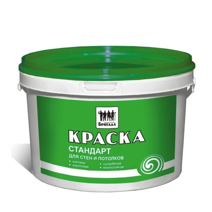 Краска водно-дисперсионная ВДАК «Бригада» для стен и потолков Стандарт влагост., белая 14кг