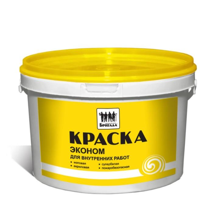 Краска водно-дисперсионная ВДАК «Бригада» для стен и потолков Эконом 30 кг белая